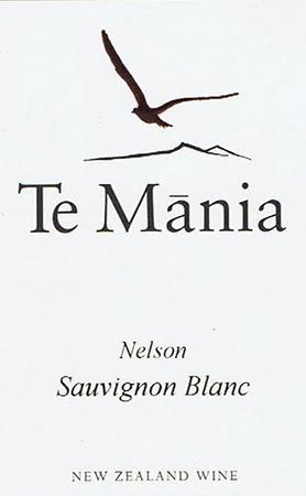 2014 Te Mania Estate Sauvignon Blanc Nelson