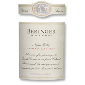 2012 Beringer Vineyards Cabernet Sauvignon Private Reserve Napa Valley