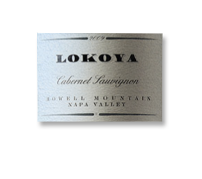 2006 Lokoya Cabernet Sauvignon Howell Mountain