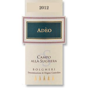 2006 Campo Alla Sughera Adeo Bolgheri Rosso