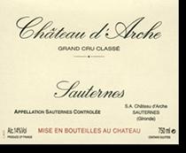 2001 Chateau d'Arche Sauternes