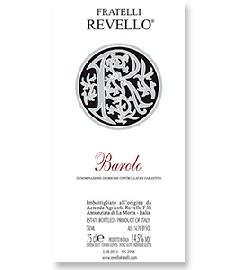 2012 Fratelli Revello Barolo