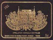 2011 Chateau Palmer Margaux (Pre-Arrival)
