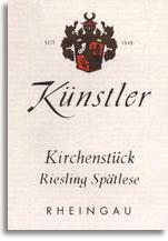 2002 Weingut Kunstler Hochheimer Kirchenstuck Riesling Spatlese