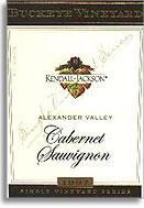 Vv Kendall Jackson Cabernet Sauvignon Buckeye Vineyard