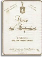 1998 S.C.V. Castelmaure Corbieres Cuvee des Pompadour