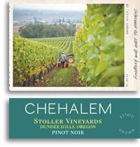 2012 Chehalem Pinot Noir Stoller Vineyard Dundee Hills Estate