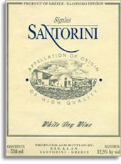 2015 Domaine Sigalas Assyrtiko Santorini