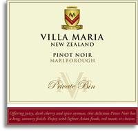 2011 Villa Maria Estate Pinot Noir Private Bin Marlborough