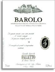 2014 Bruno Giacosa Barolo Falletto di Serralunga Riserva