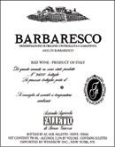 1998 Bruno Giacosa Barbaresco Asili