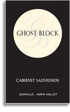 2005 Ghost Block Cabernet Sauvignon Estate Oakville