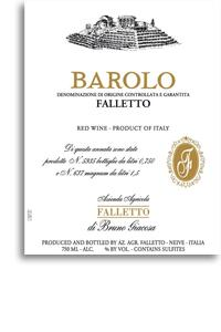 2011 Bruno Giacosa Barolo Falletto