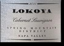 2011 Lokoya Cabernet Sauvignon Spring Mountain District