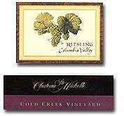 2012 Chateau Ste. Michelle Riesling Cold Creek Vineyard Columbia Valley