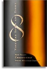 2011 Vineyard 7 & 8 Chardonnay Estate Spring Mountain District