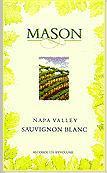 2012 Mason Cellars Sauvignon Blanc Napa Valley