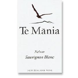 2015 Te Mania Estate Sauvignon Blanc Nelson