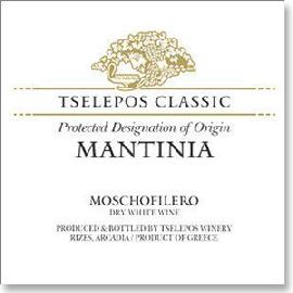 2015 Domaine Tselepos Classic Mantinia Moschofilero