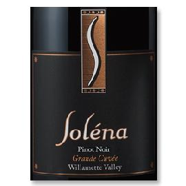 2015 Solena Estate Grand Cuvee Pinot Noir Willamette Valley