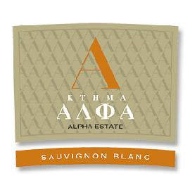 2016 Alpha Estate Sauvignon Blanc