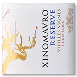 2013 Alpha Estate Xinomavro Reserve Vieilles Vignes Single Block