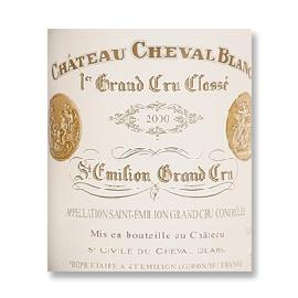 2000 Chateau Cheval Blanc Saint Emilion Premier Grand Cru Classe
