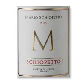 2016 Mario Schiopetto Pinot Grigio