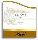 2010 Allegrini Soave Classico Superiore