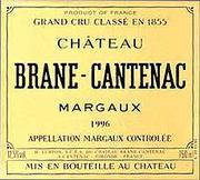 2004 Chateau Brane Cantenac Margaux