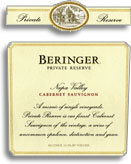 2002 Beringer Vineyards Cabernet Sauvignon Private Reserve Napa Valley