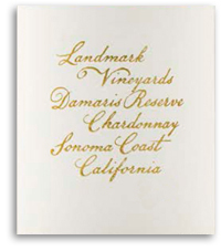 2007 Landmark Vineyards Chardonnay Damaris Reserve Sonoma County