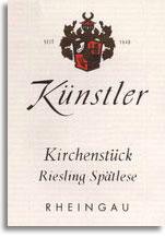 2009 Weingut Kunstler Hochheimer Kirchenstuck Riesling Spatlese