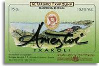 2010 Ameztoi Txakoli Getariako Txakolina