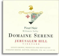 2009 Domaine Serene Pinot Noir Jerusalem Hill Eola-Amity Hills