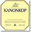 2006 Kanonkop Wine Estate Paul Sauer Simonsberg Stellenbosch
