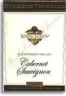 2007 Kendall-Jackson Cabernet Sauvignon Buckeye Vineyard
