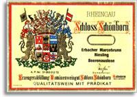 2007 Schloss Schonborn Erbacher Marcobrunn Riesling Beerenauslese