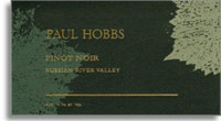 2012 Paul Hobbs Winery Pinot Noir Russian River Valley