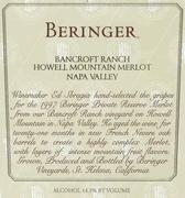 2007 Beringer Vineyards Merlot Bancroft Ranch Howell Mountain