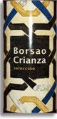2006 Bodegas Borsao Crianza Seleccion Campo De Borja