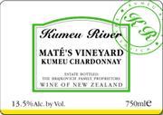 2011 Kumeu River Chardonnay Mate's Vineyard Kumeu