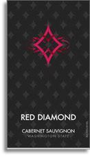 Vv Red Diamond Cabernet Sauvignon