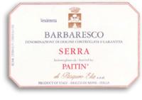 2009 Paitin Di Pasquero Elia Barbaresco Serra