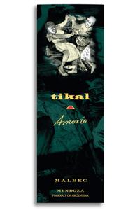 2010 Tikal Amorio Mendoza