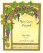 2010 Nickel & Nickel Cabernet Sauvignon Oakville Rock Cairn Vineyard